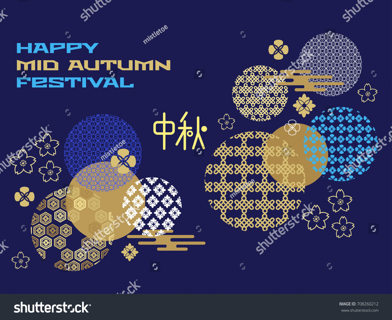 Mid autumn festival greetings template design stock vector 708260212 mid autumn festival greetings template design with lanterns clouds flowers chinese translate kristyandbryce Choice Image