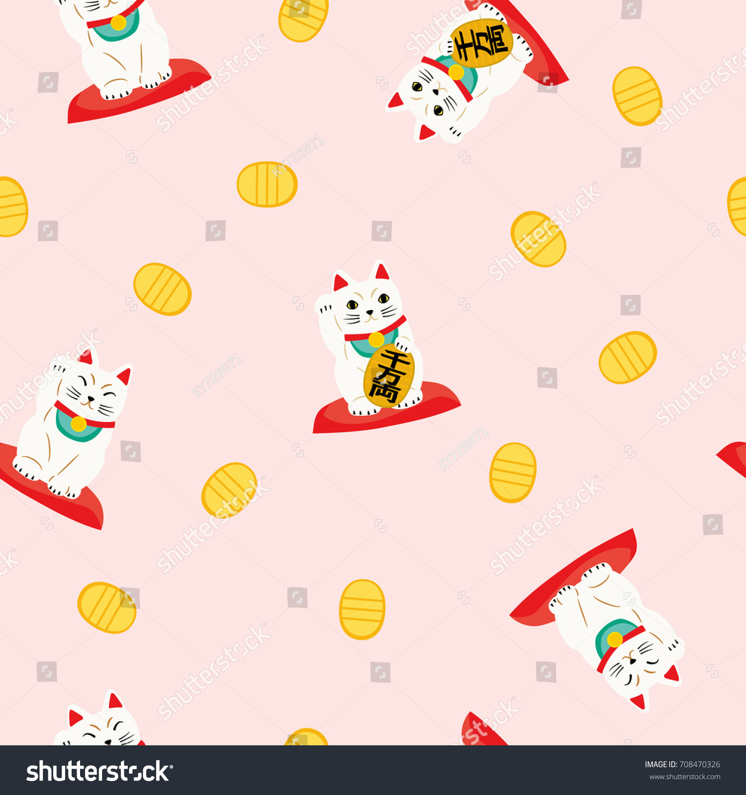 Seamless Pattern Of Fortune Cat