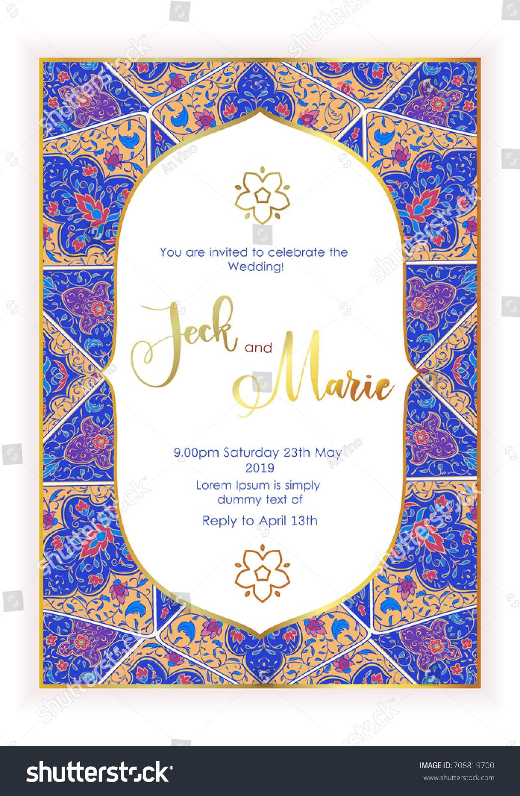 Arabic Vector Banner Wedding Invitation Card Stock Vector 708819700 ...