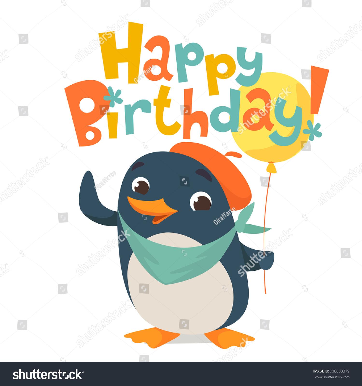 Happy Birthday Vector Card Baby Birthday Stock Vector
