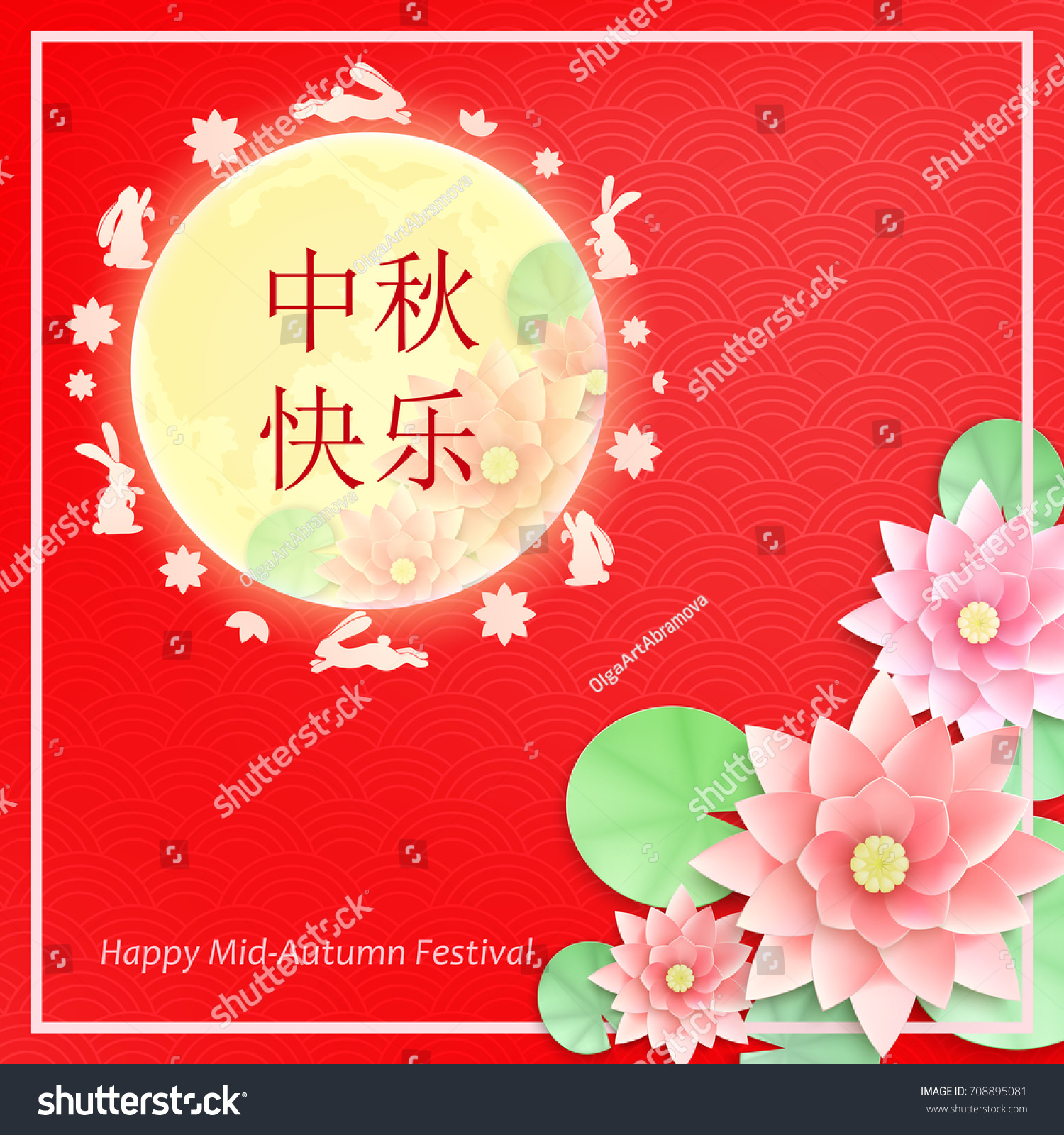 Chinese mid autumn festival greeting card stock vector 708895081 chinese mid autumn festival greeting card with moon rabbit and flowers chinese hieroglyphs are kristyandbryce Choice Image