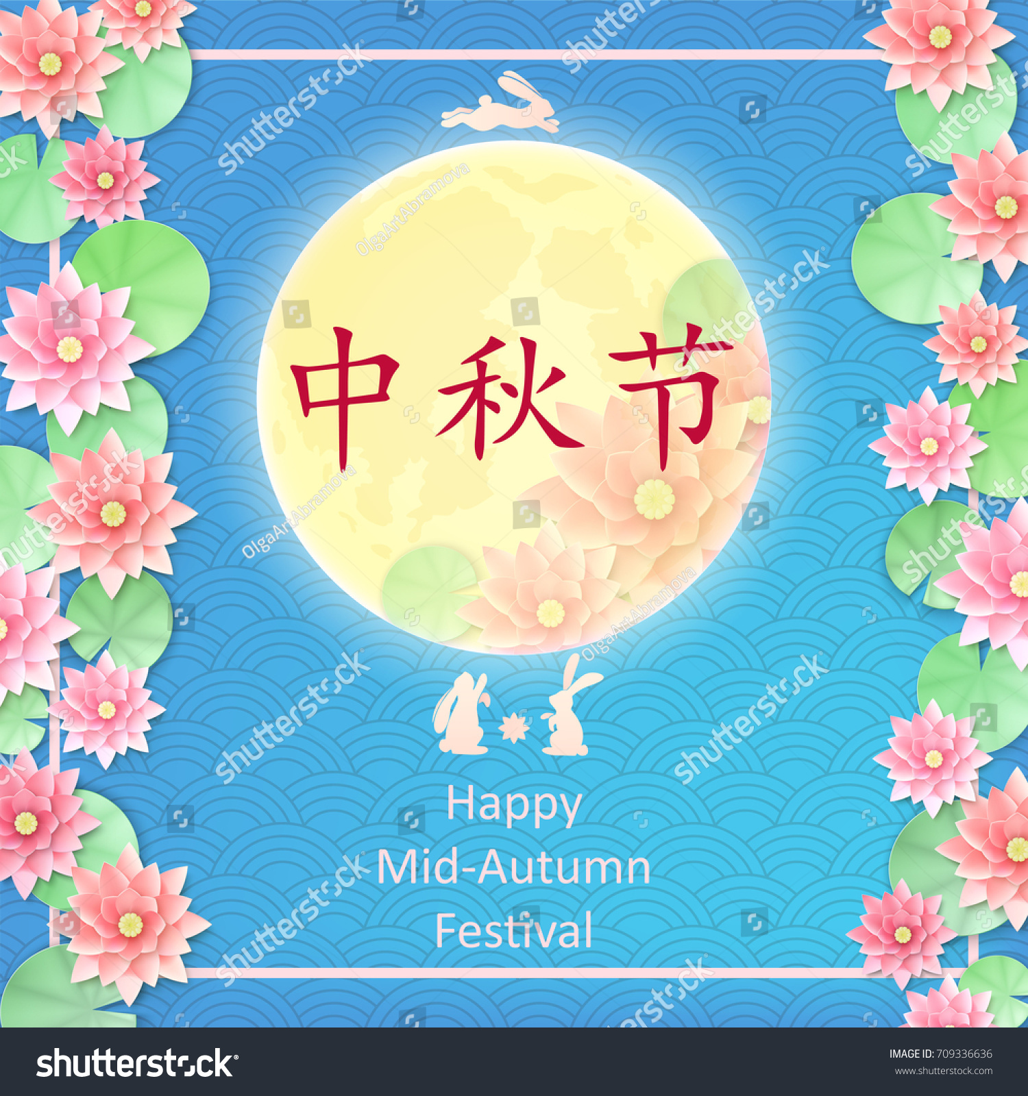Chinese mid autumn festival greeting card stock illustration chinese mid autumn festival greeting card stock illustration 709336636 shutterstock kristyandbryce Choice Image