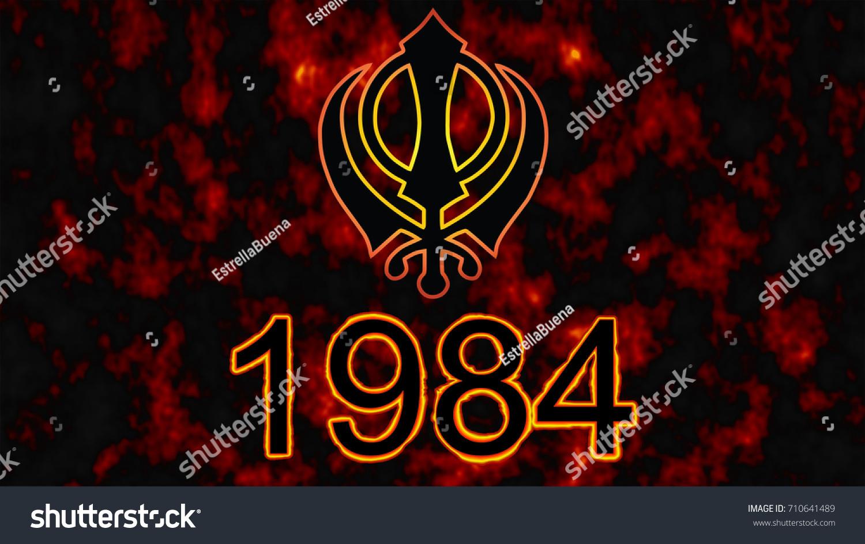 Main Symbol Religion Sikhs Khanda Tragic Stock Illustration