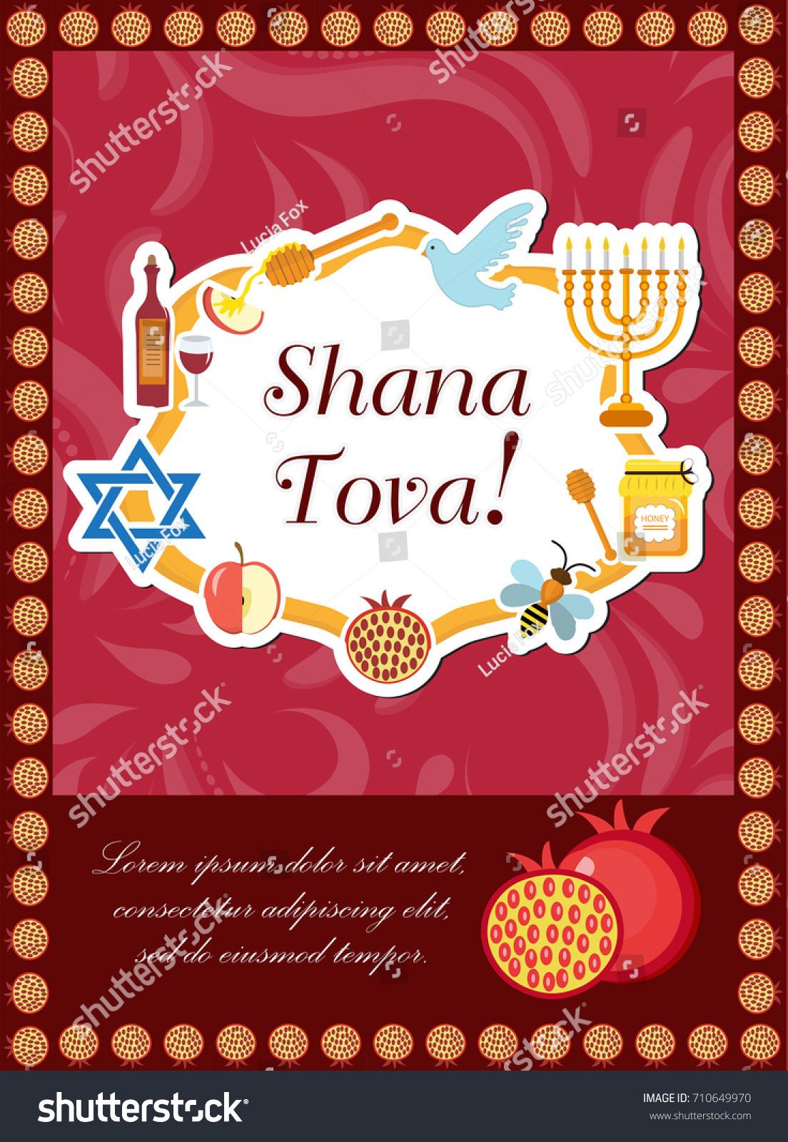 Rosh hashanah poster flyer invitation greeting stock vector rosh hashanah poster flyer invitation greeting card shana tova is a template kristyandbryce Images