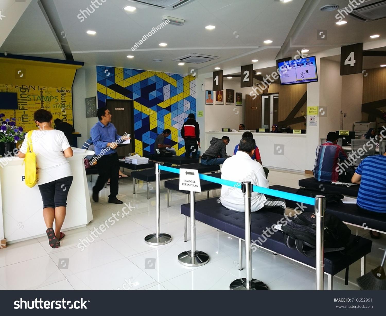 September 6 2017 Selangor Malaysia Inland People Stock Image 710652991