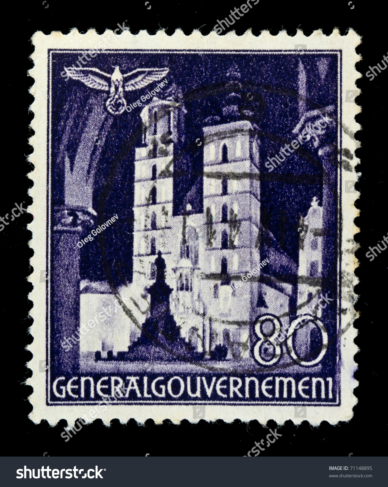 Germany Circa 1940 S Stamp Printed Germany Stock Photo Edit Now