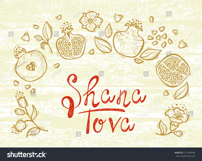 Jewish new year holiday concept happy stock vector 711943498 jewish new year holiday concept of happy shana tova rosh hashanah greeting card kristyandbryce Choice Image