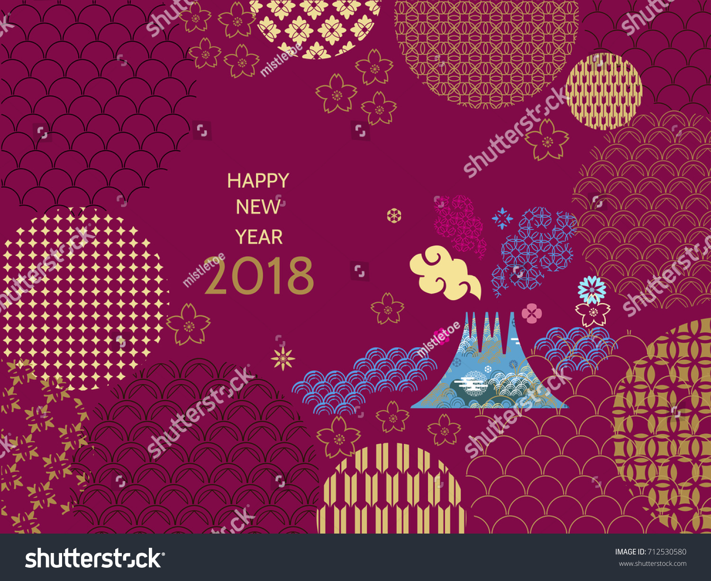 New Year Greetings In Japanese Images Greetings Card Design Simple