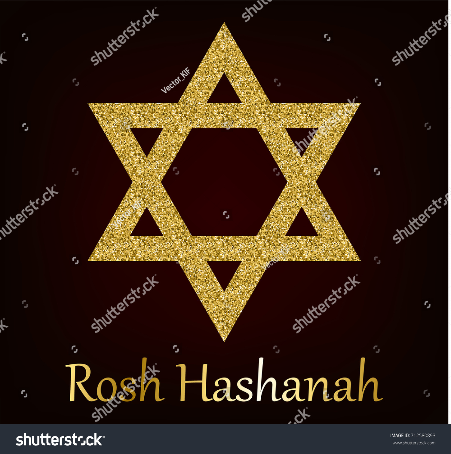 Rosh Hashanah Greeting Card Star David Stock Vector Royalty Free