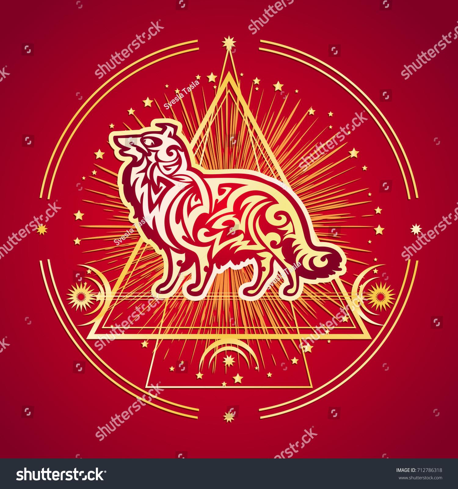Dog year chinese zodiac esoteric symbol stock vector 712786318 dog year chinese zodiac esoteric symbol 2018 ethnic tribal astrology print for t shirt biocorpaavc