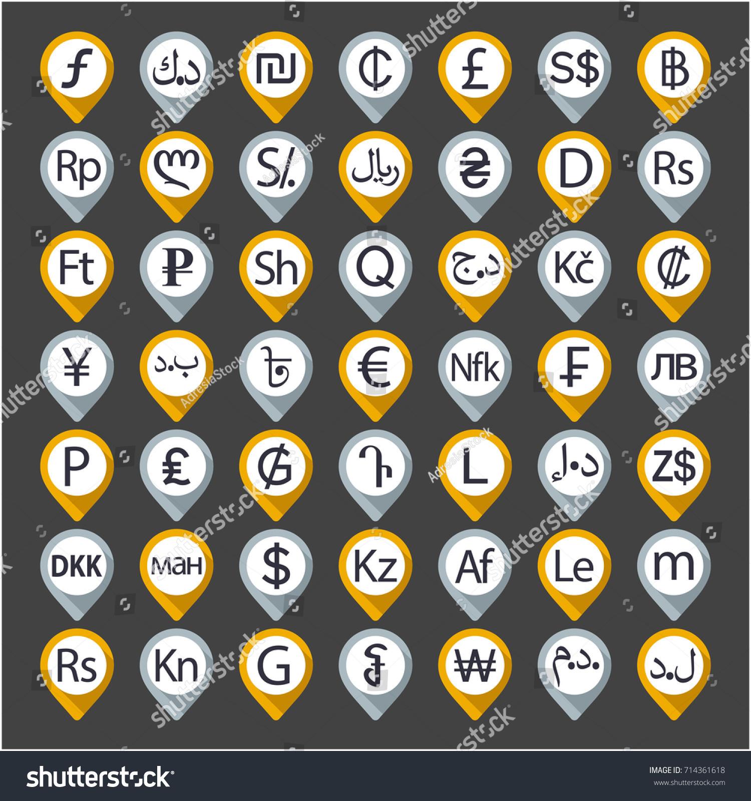 Set Map Pointer Pin Combination World Stock Vector 714361618