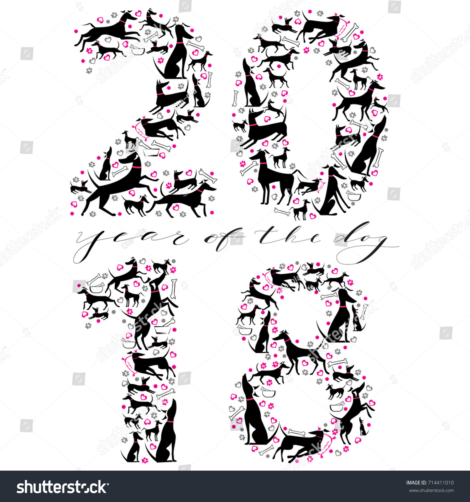 Happy New Year Inscription Silhouettes Dogs Stock Vector Royalty