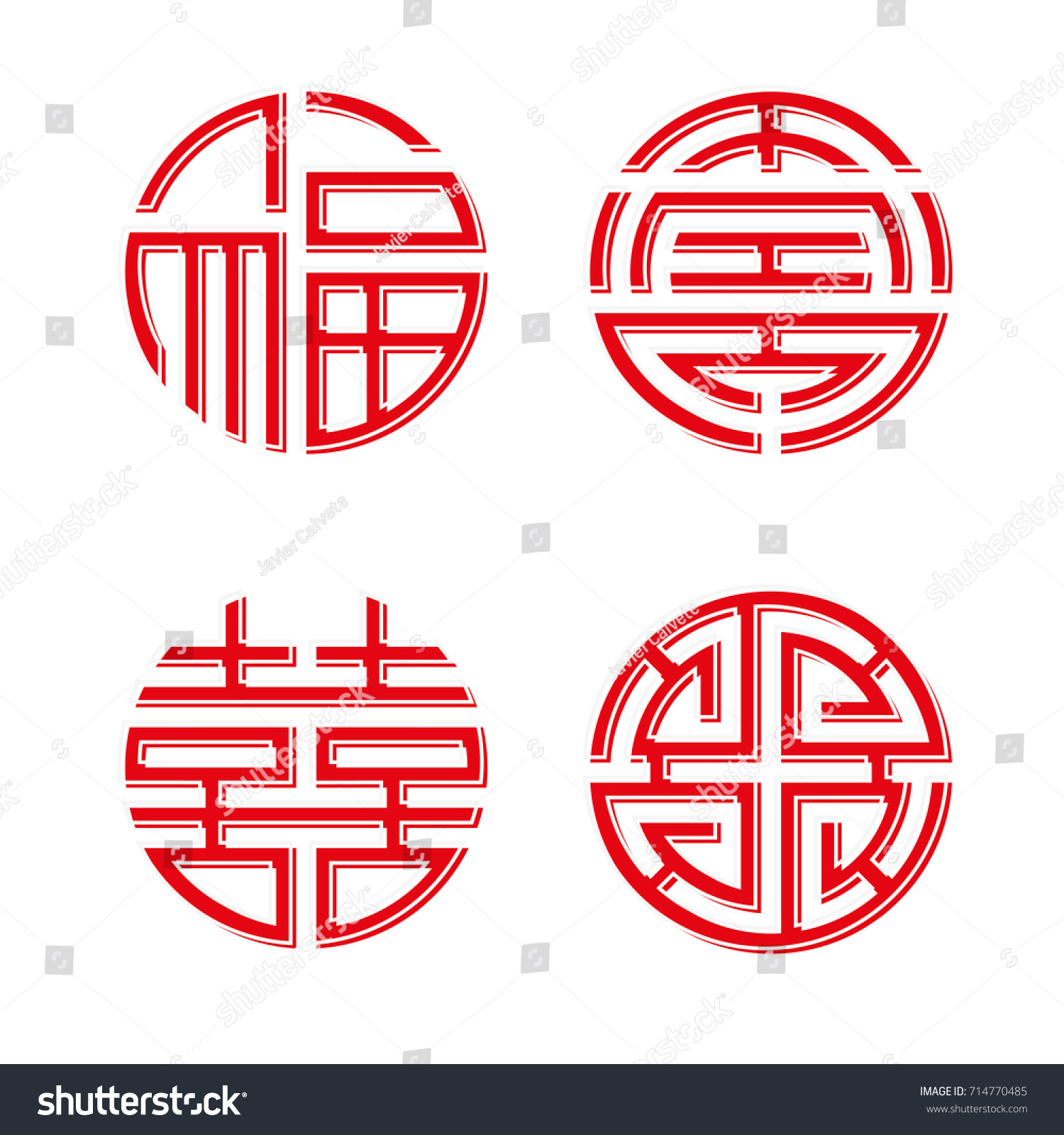 Chinese Symbols Translation Fast Wealth Good Stock Vector Royalty