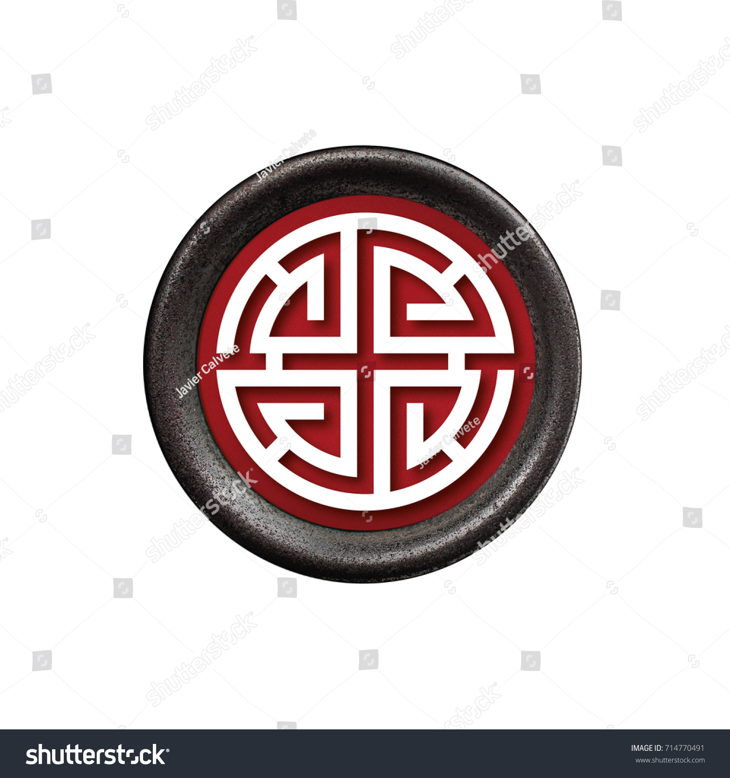 Chinese symbol about faster wealth stock photo 714770491 chinese symbol about faster wealth buycottarizona Images