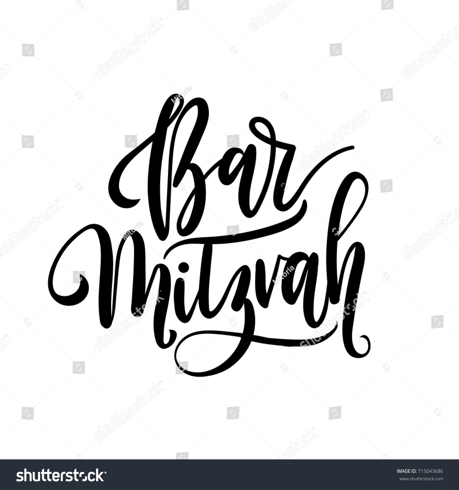 Bar mitzvah congratulations card handwritten congratulations stock bar mitzvah congratulations card handwritten congratulations in hebrew modern lettering vector illustration biocorpaavc Gallery