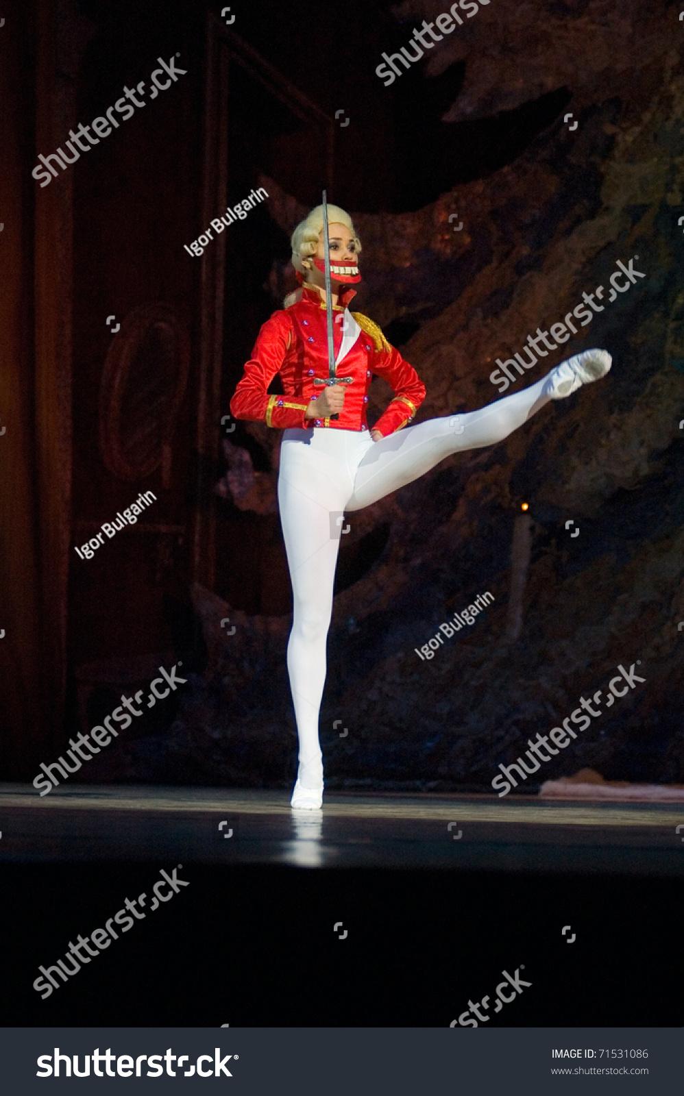 Dnepropetrovsk Ukraine  City pictures : DNEPROPETROVSK, UKRAINE FEBRUARY 18: Nutcracker ballet performed by ...