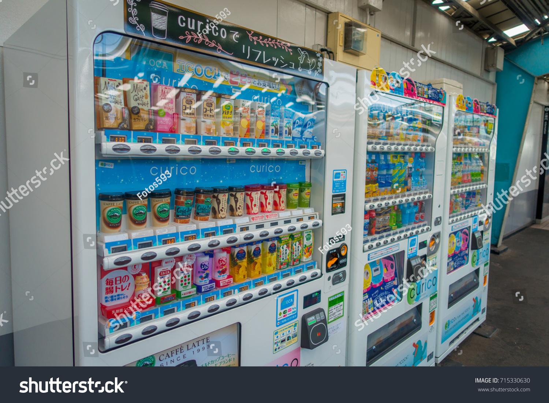 OSAKA JAPAN JULY 18 2017 Gashapon Stock Photo (Safe to Use ...