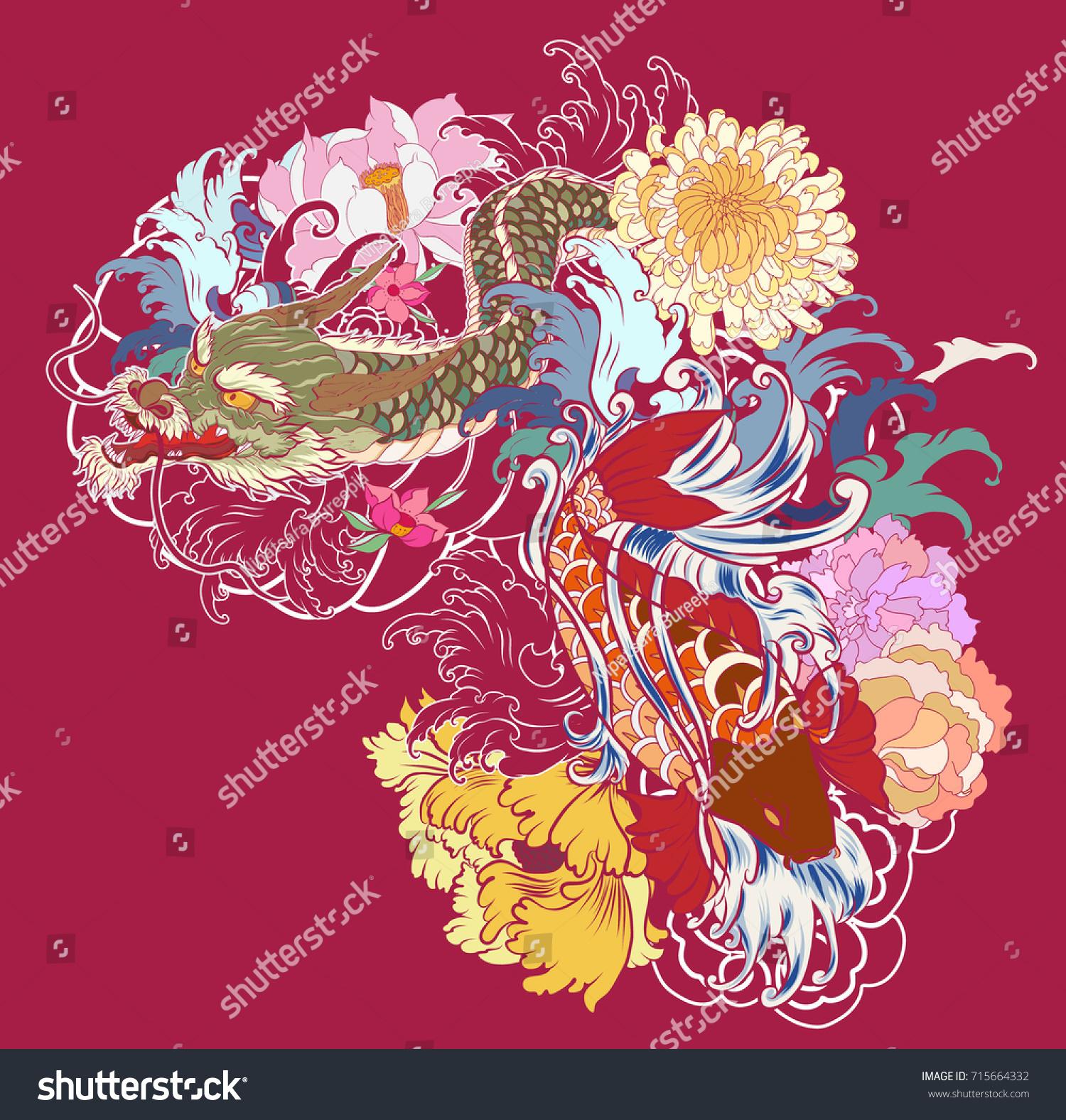 Hand Drawn Dragon Koi Fish Flower Stock Vector 715664332 - Shutterstock