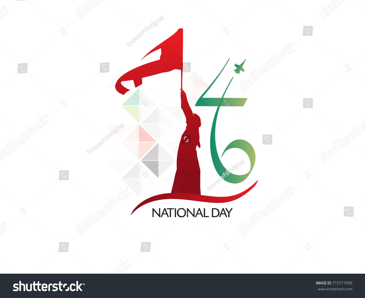 46 national day uae stock vector 715717999 shutterstock 46 national day uae biocorpaavc Images