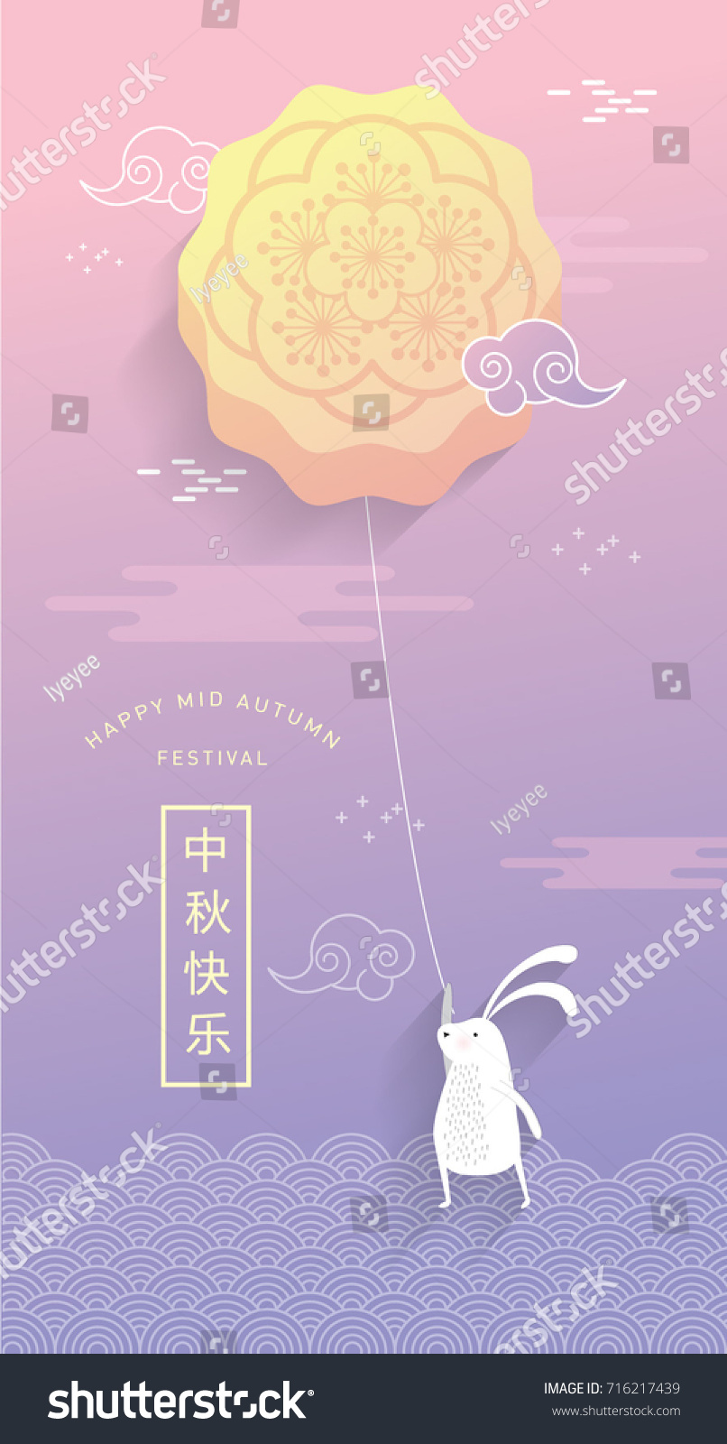 Mid autumn festival greetings template vectorillustration stock mid autumn festival greetings template vectorillustration with chinese characters that mean happy mid autumn m4hsunfo