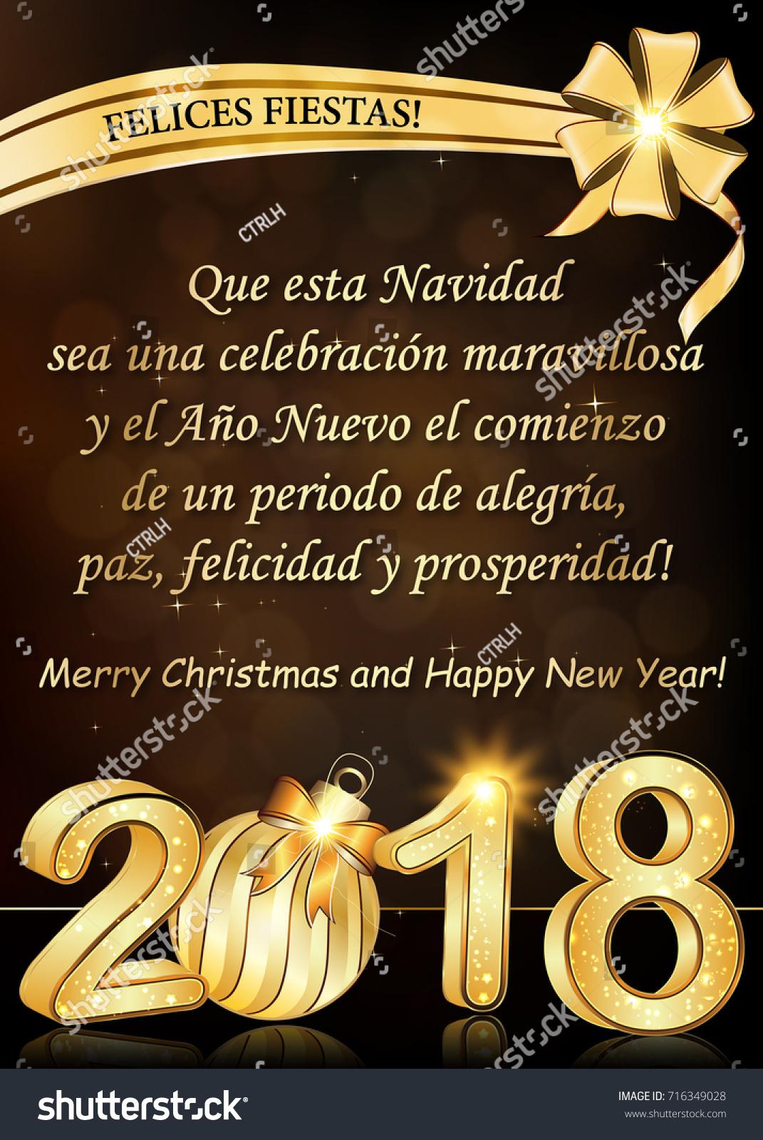Spanish Greeting Card Text Translation May Stock Illustration