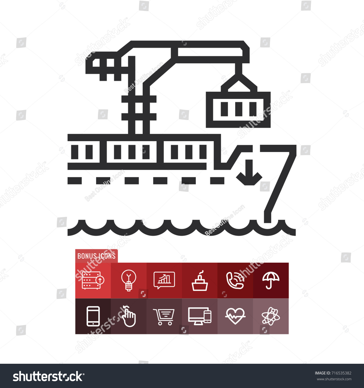Cargo container icon ship cargo symbol stock vector 716535382 cargo container icon ship cargo symbol modern simple flat vector illustration for web buycottarizona