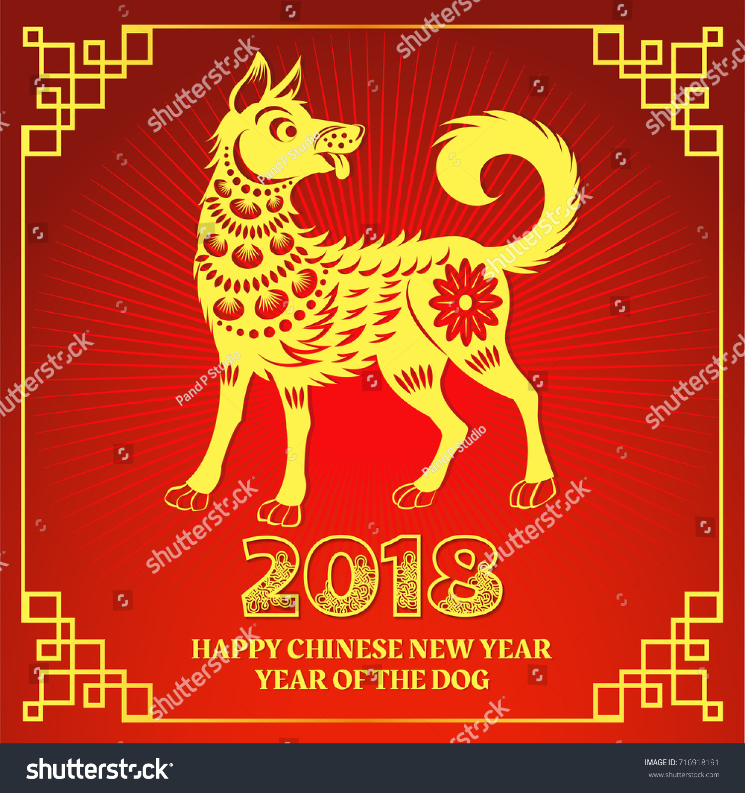Happy Chinese New Year 2018 Card Stock-Vektorgrafik (Lizenzfrei ...