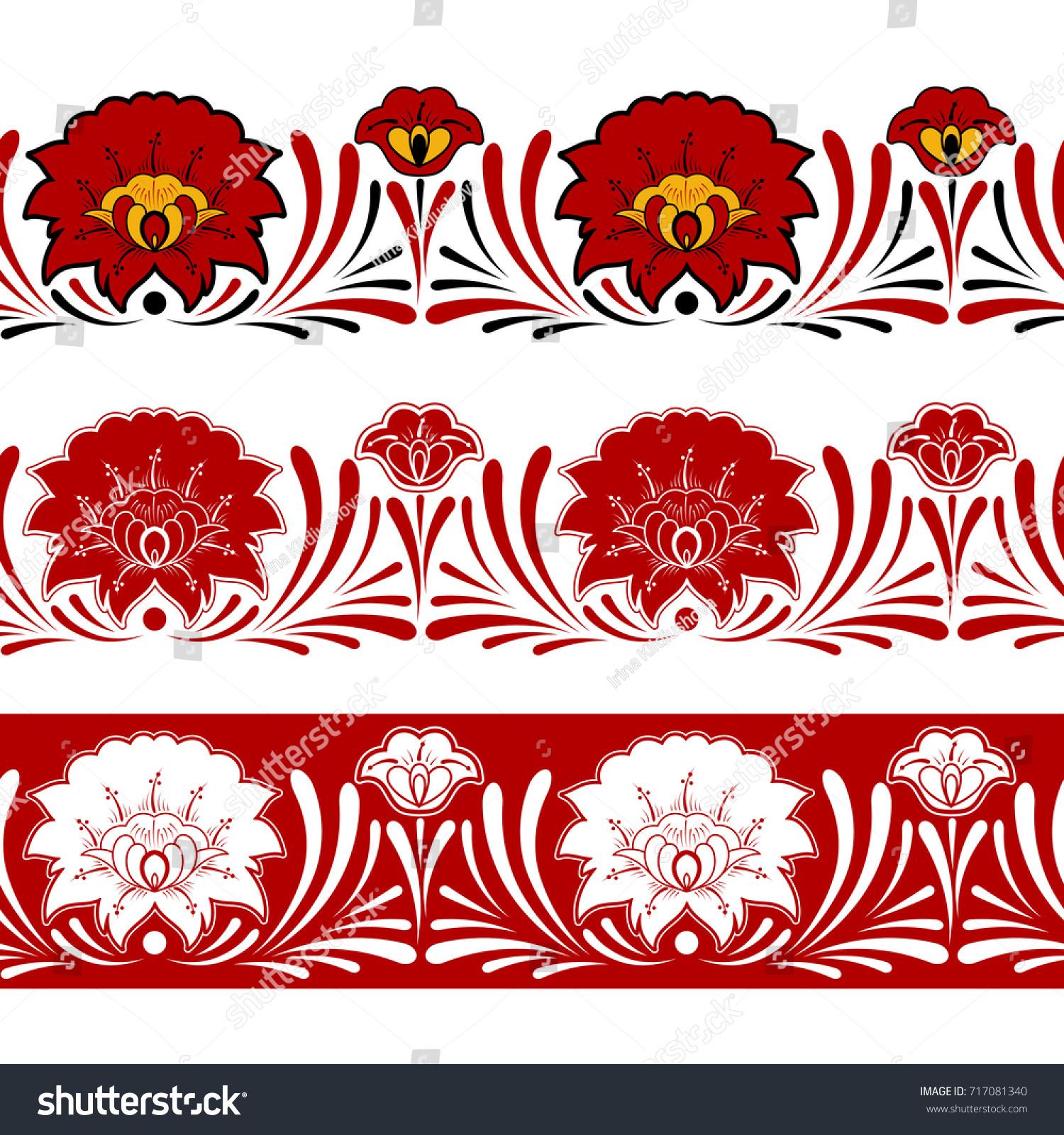 Set Russian Pattern Border Seamless Elements Stock Vector Royalty