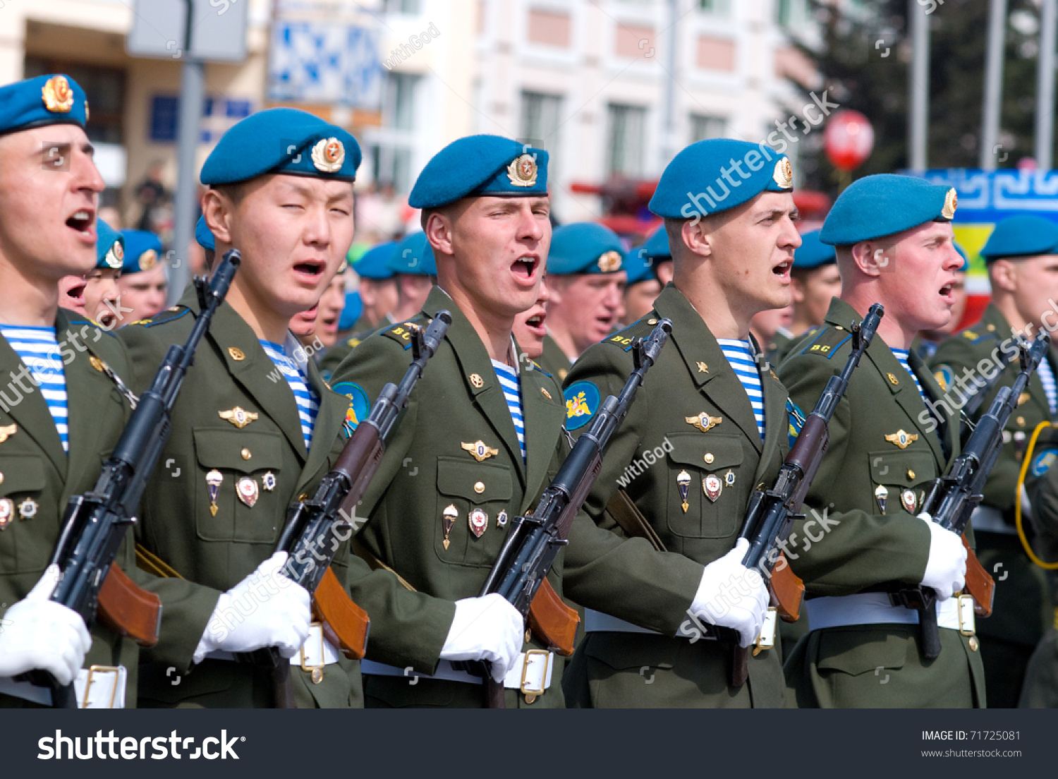 Ulanude russia may 9 young russian stock photo edit now 71725081 ulan ude russia may 9 young russian soldiers paratroopers greet the commander m4hsunfo