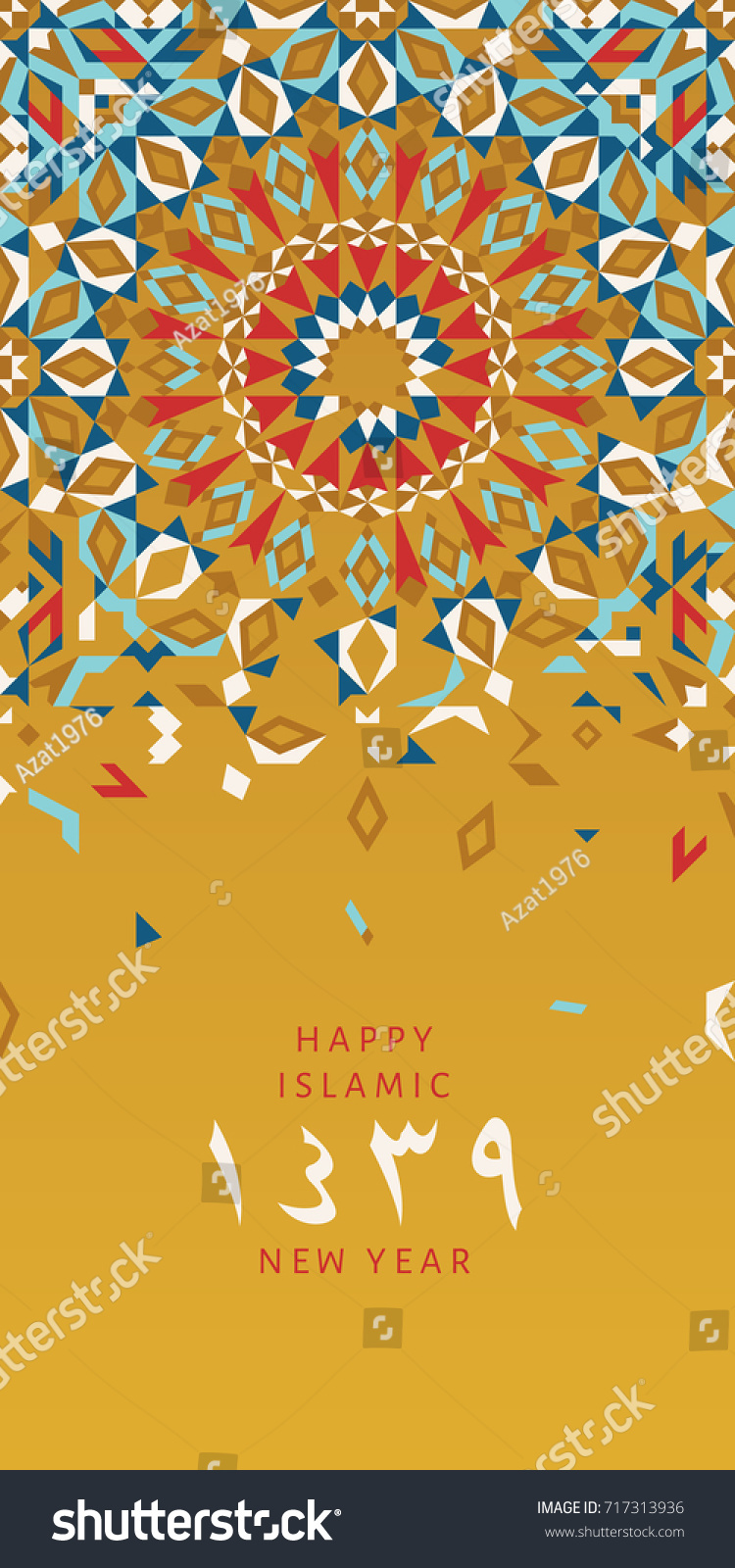 1439 Hijri Islamic New Year Happy Stock Vector 717313936 Shutterstock