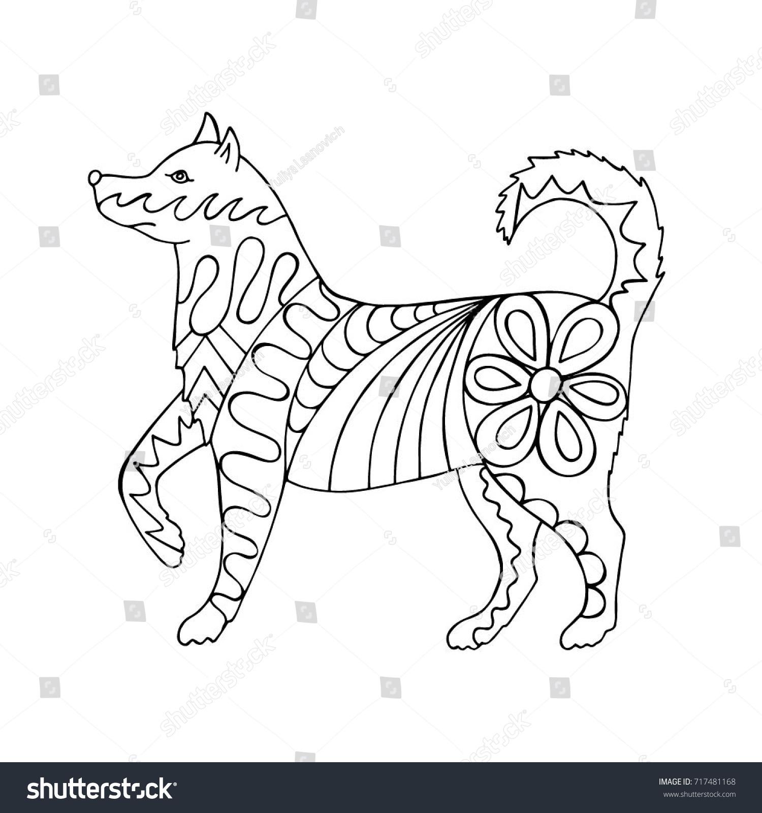 Doodle dog chinese zodiac symbol 2018 stock vector 717481168 doodle dog chinese zodiac symbol 2018 vector illustration biocorpaavc