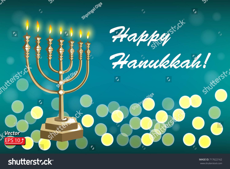 Greeting Card Image Jewish Holiday Hanukkah Stock Vector Royalty