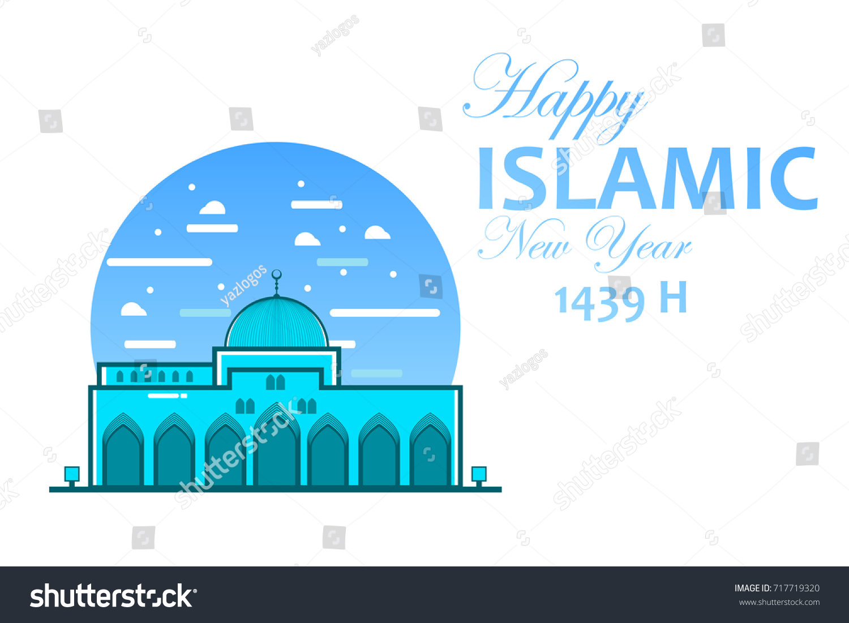 Happy Islamic New Year Greeting Card Stock Vector 717719320