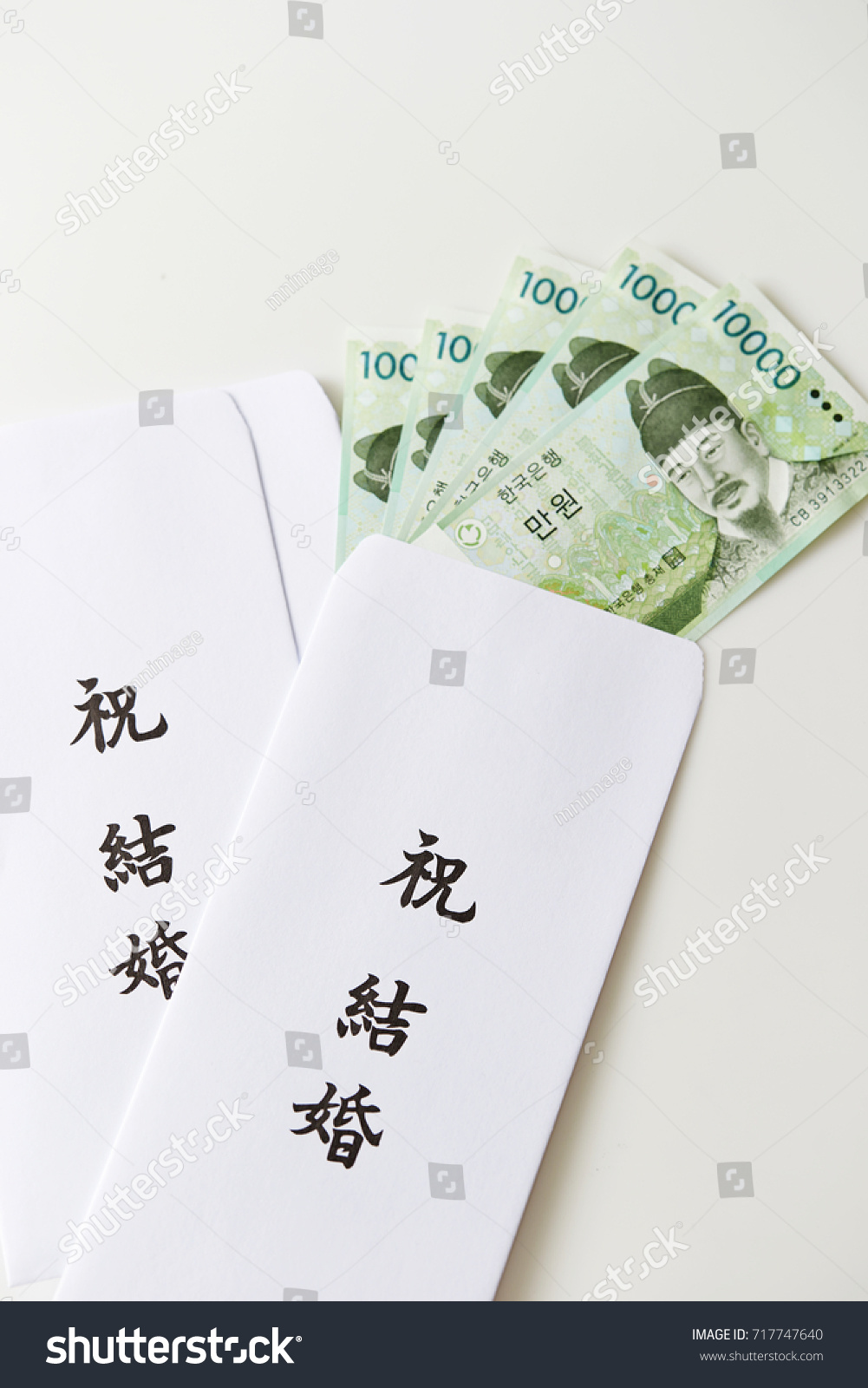 Korean Won Banknote Envelope Word Happy Stock Photo Edit Now