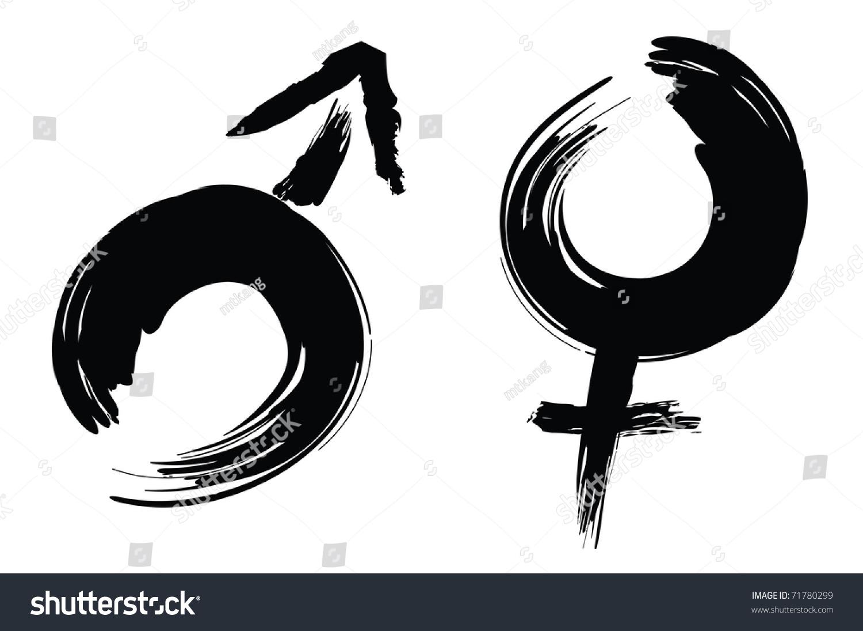 Calligraphy brush stroke design male female stock vector