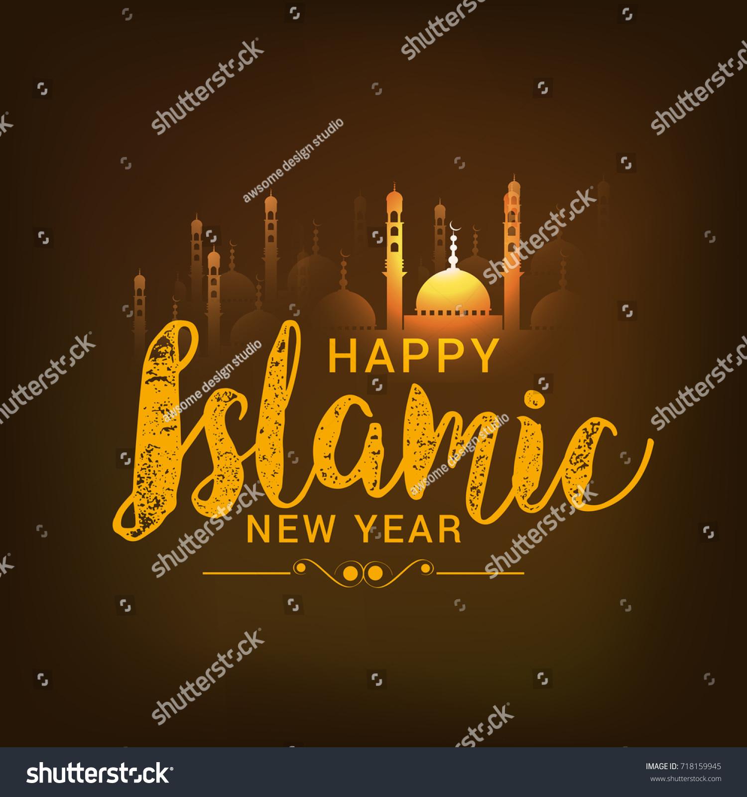 Illustration Greeting Card Islamic New Year Stock Vector Royalty