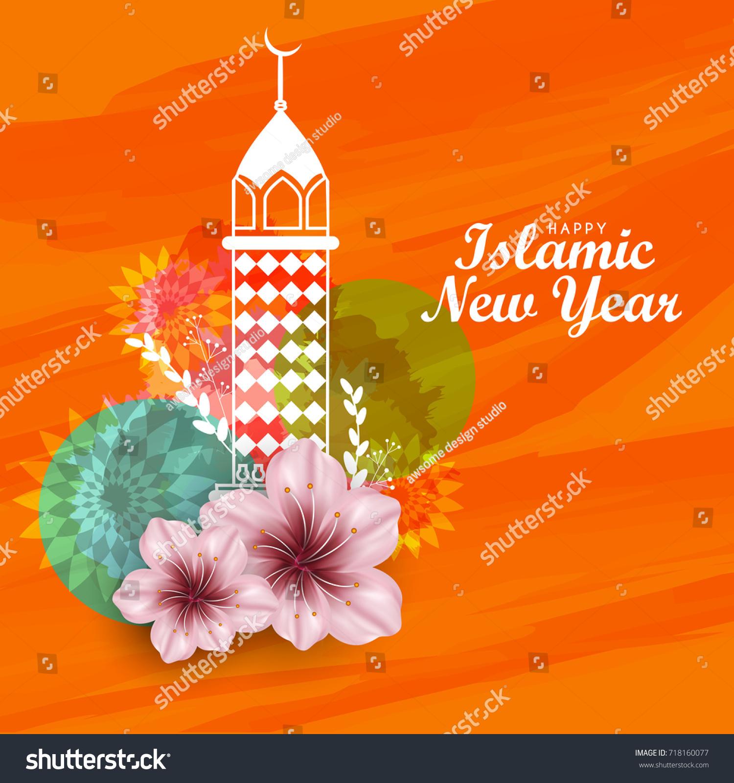 Illustrationgreeting Card Islamic New Year Stock Vector 718160077