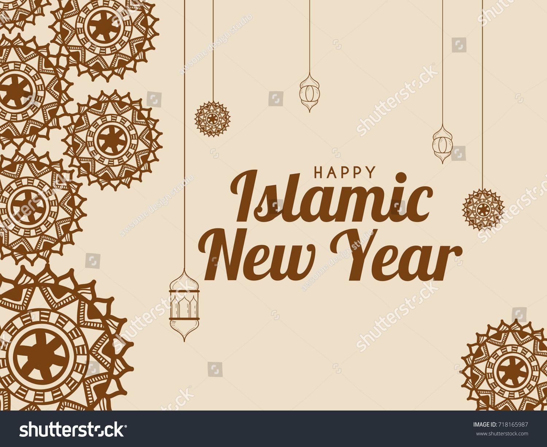 Illustration Greeting Card Islamic New Year Stock Vector (Royalty ...