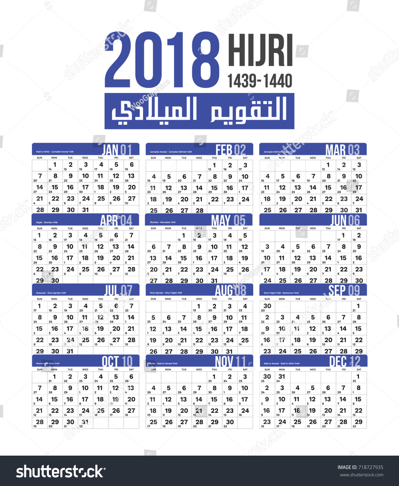 Hijri and gregorian calendar free download