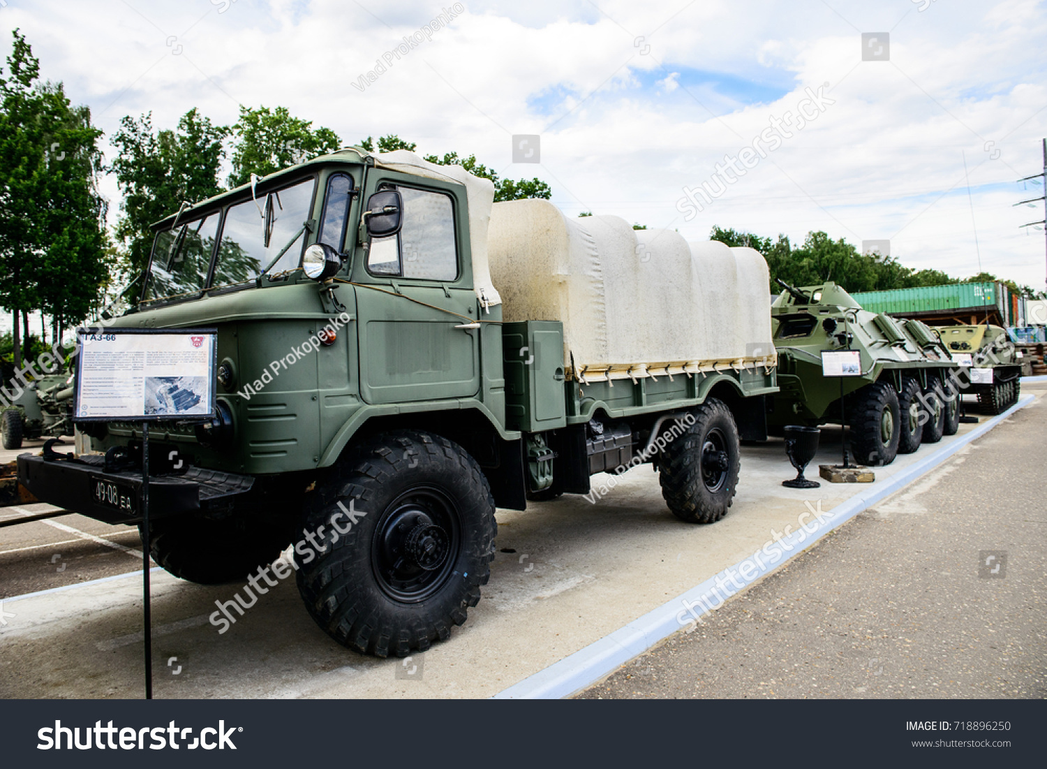 Putin will show: Vadim Zadorozhny Museum of Technology - Military equipment and weapons - street (many photos)