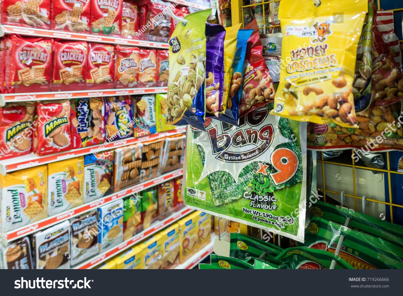 Carte Du Monde Kuala Lumpur.Malaysia Circa 2017 Shelf Packet Biscuits Stock Photo Edit Now