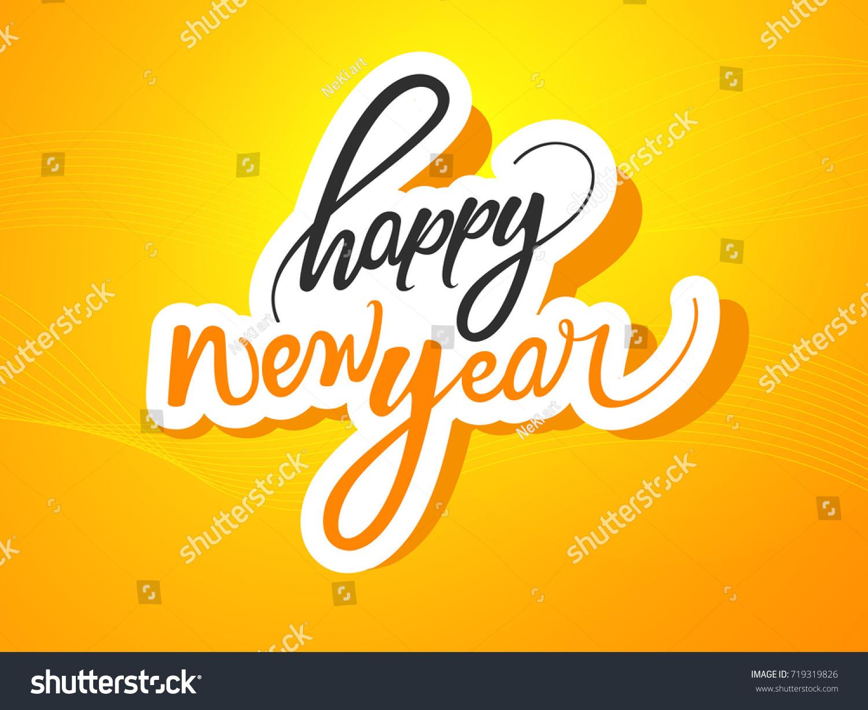 creative happy new year 2018 hand lettering stylish text on shiny yellow background handmade