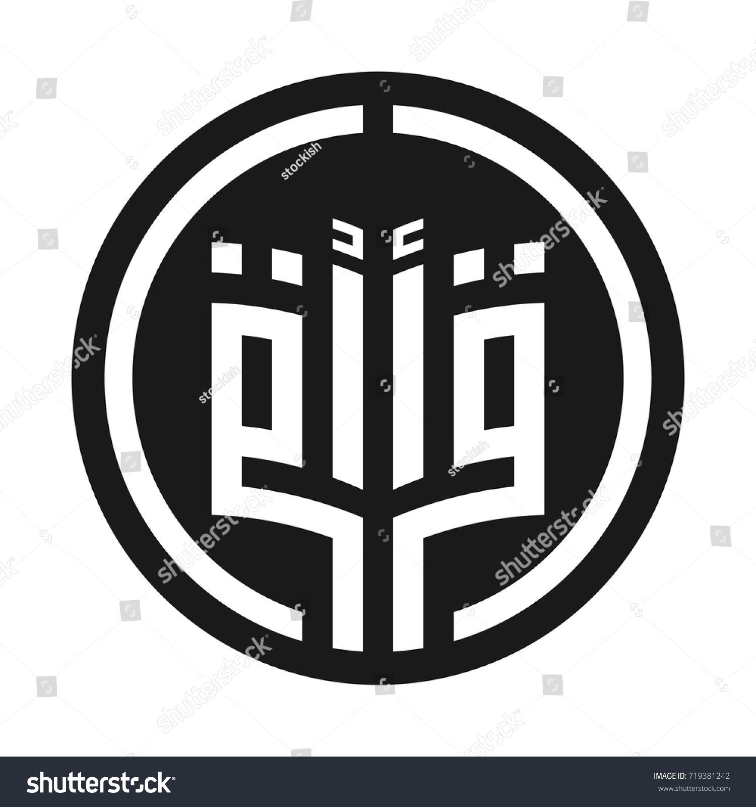 Arabic calligraphy logo iqra meaning iqra stock vector 719381242 arabic calligraphy logo of iqra the meaning iqra buycottarizona Image collections