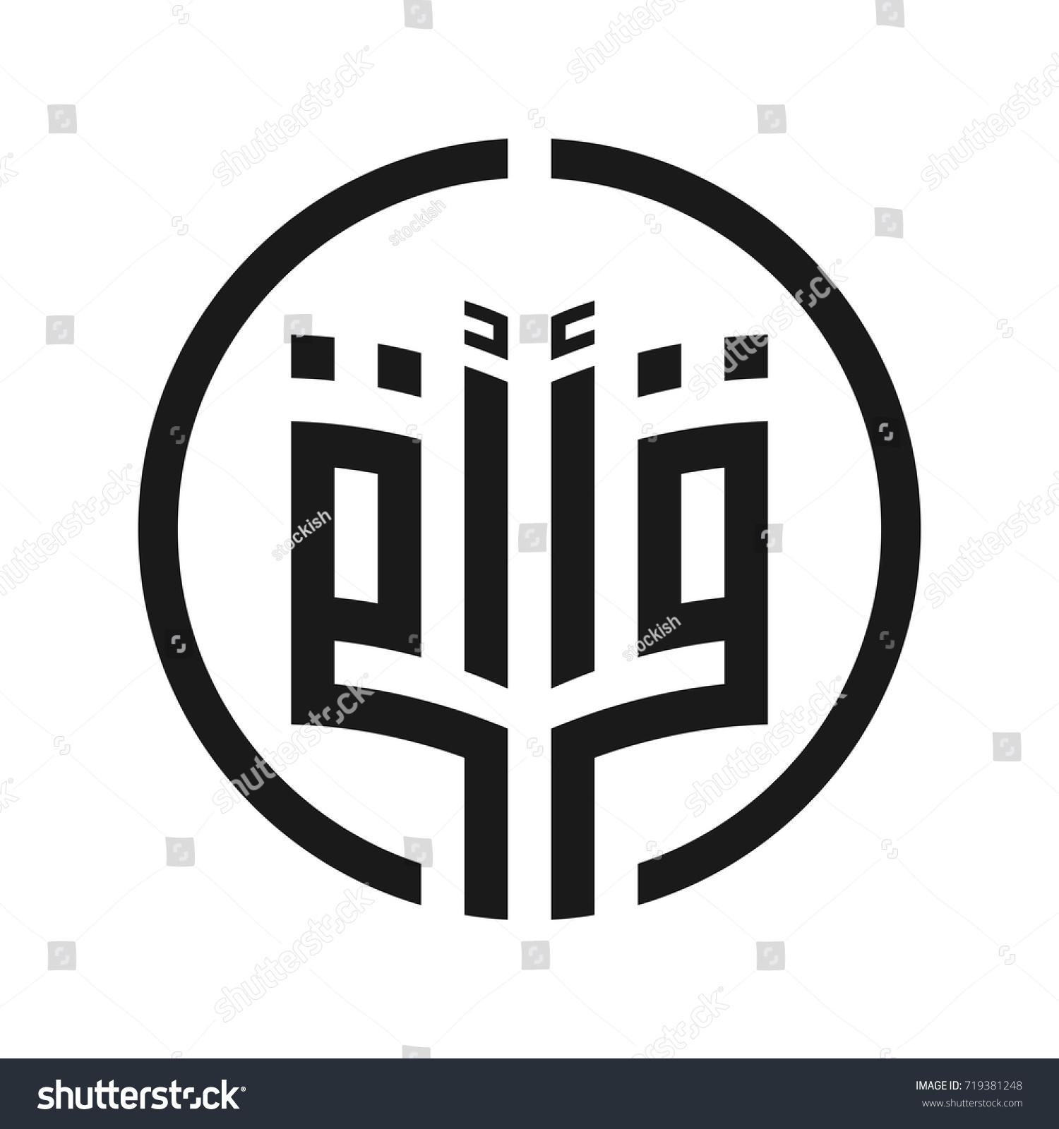 Arabic calligraphy logo iqra meaning iqra stock vector 719381248 arabic calligraphy logo of iqra the meaning iqra buycottarizona Image collections