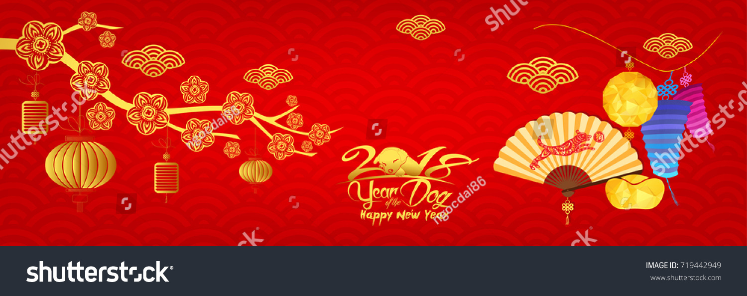 happy new year 2018 chinese new year greetings card year of dog hieroglyph