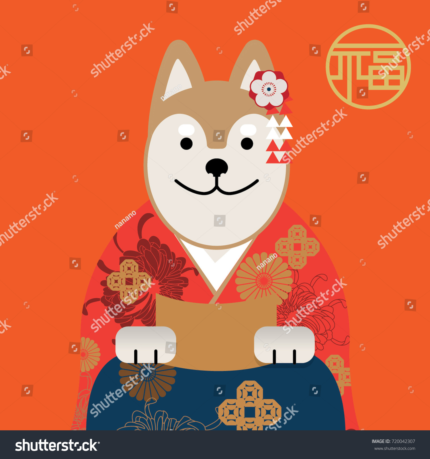 Similar images stock photos vectors of year dog 2018 invitation similar images to year of dog 2018 invitation card and chinese new year for 2018 translation happy new year bless fortune stopboris Gallery