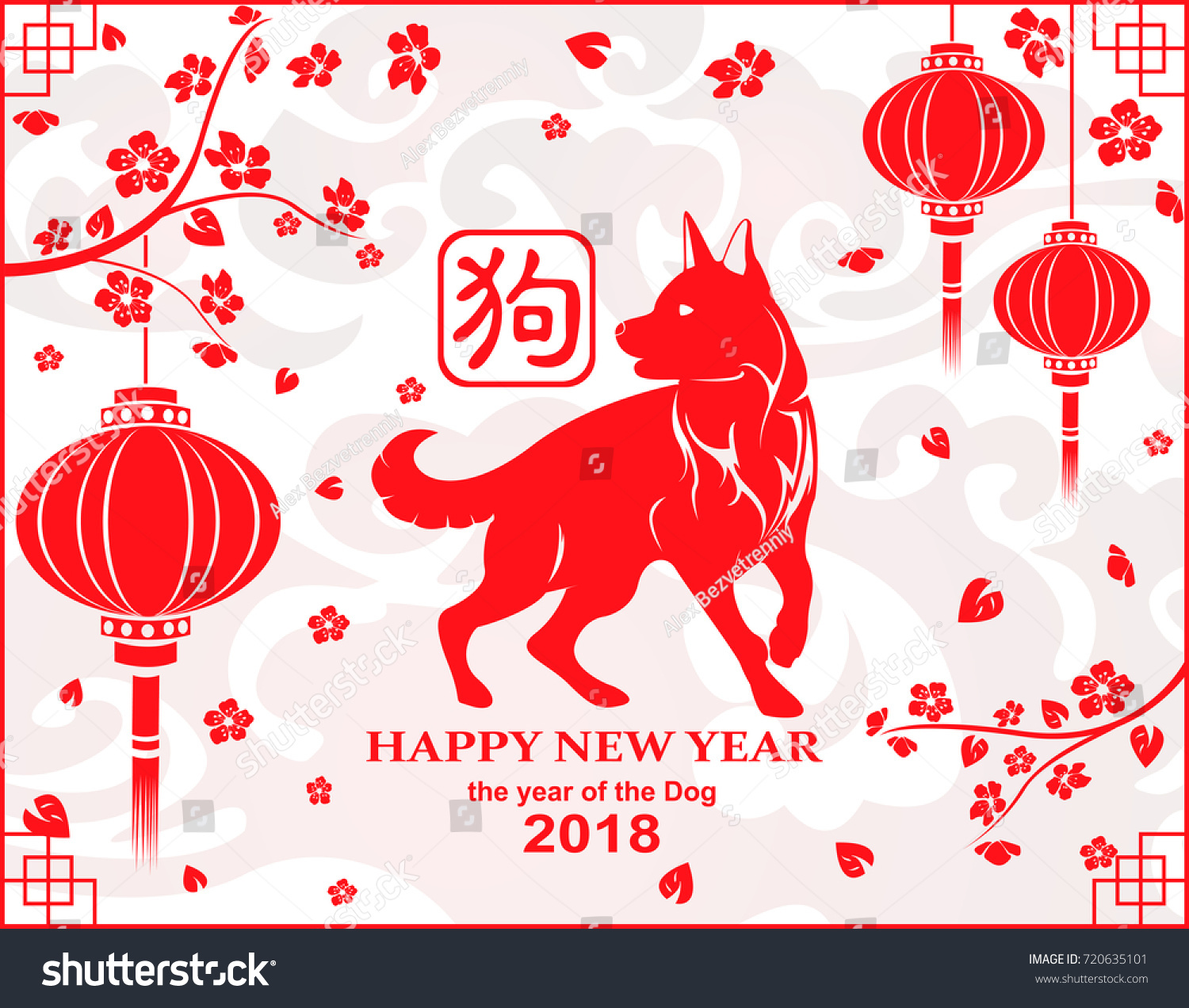 happy chinese new year 2018 background with dog chinese translation dog vector illustration