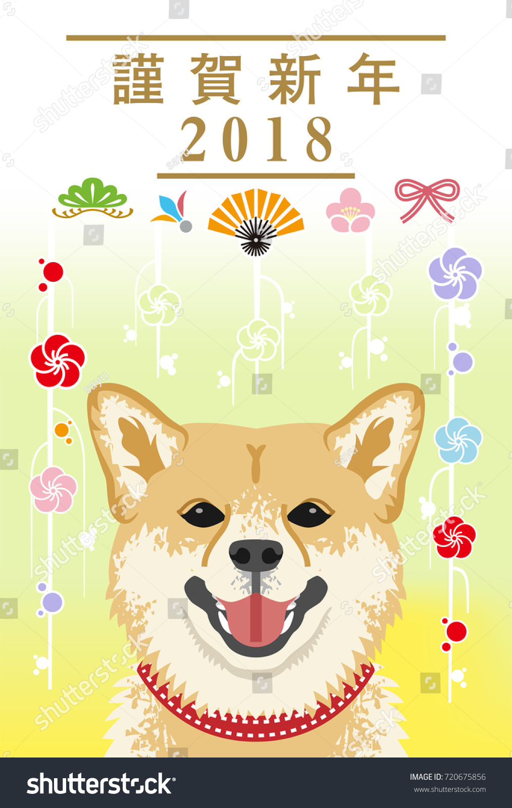 japanese new year card 2018 shiba inu face close up front view japanese
