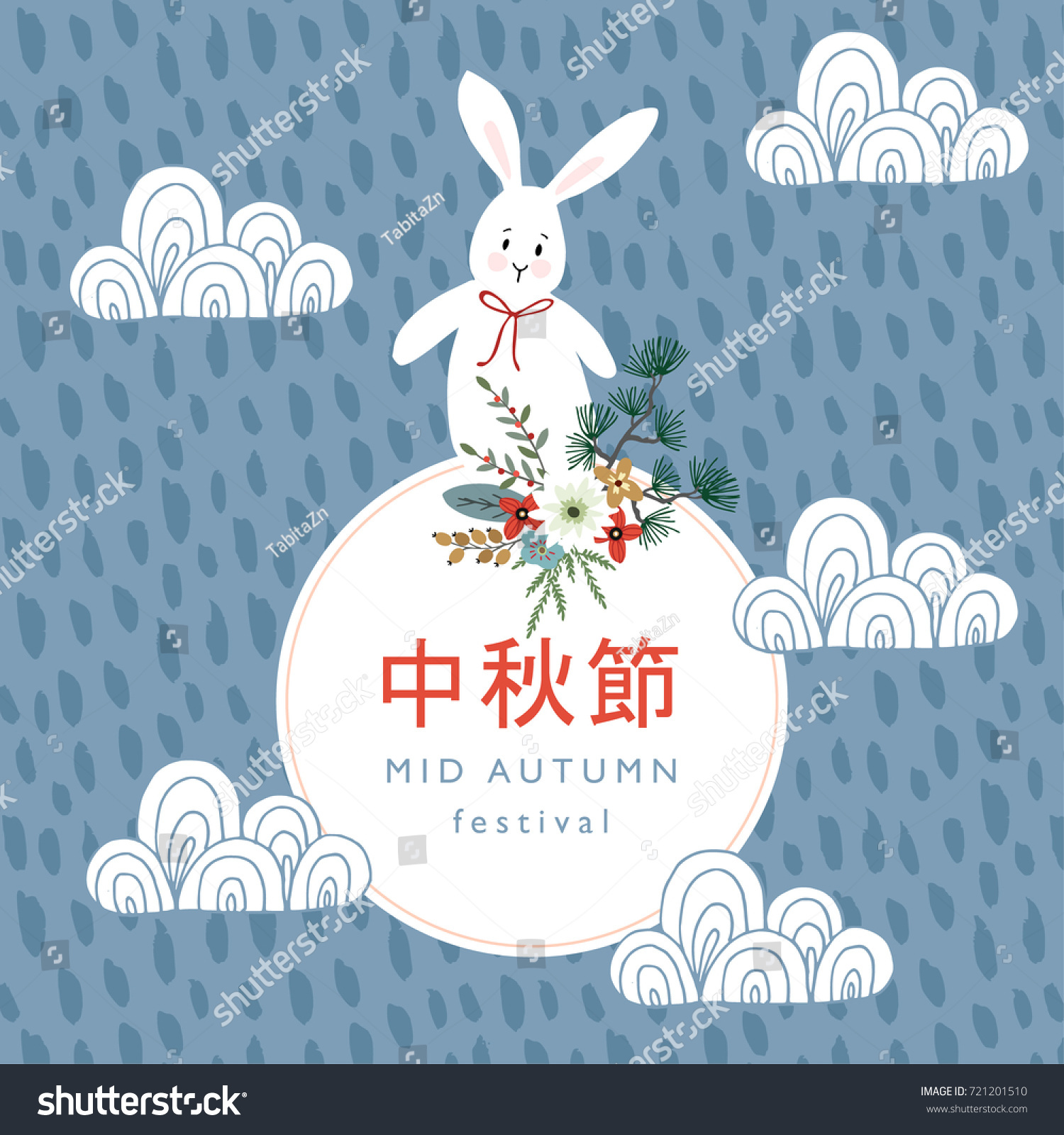 Mid autumn festival greeting quotes best quote 2018 hy 2010 chinese mid autumn festival kristyandbryce Choice Image