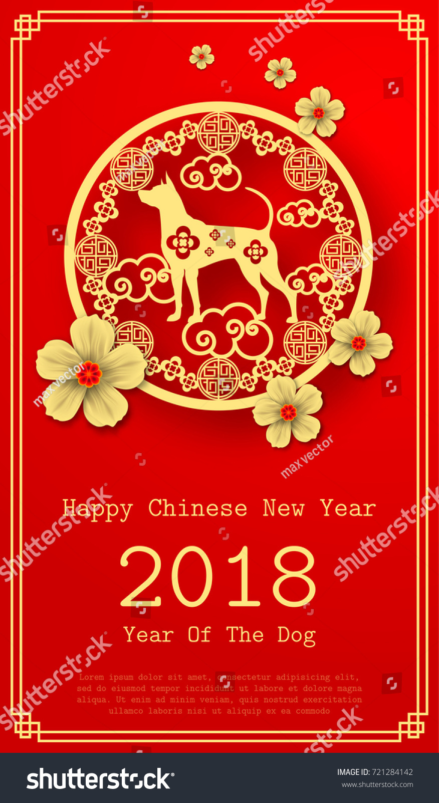 Similar Images Stock Photos Vectors Of 2018 Chinese New Year